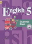 Английский язык 5 класс Кузовлёв