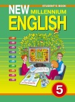 Английский язык 5 класс Гроза (new millenium)